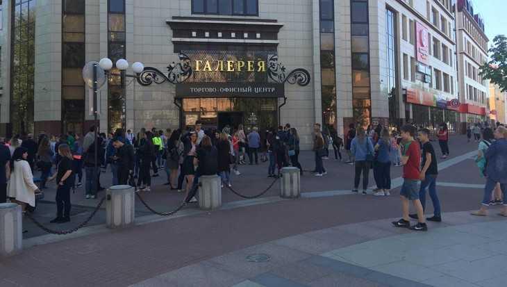 В центре Брянске из-за угрозы взрыва эвакуировали ТЦ «Галерея»