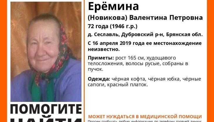 В Брянской области продолжаются поиски 72-летней Валентины Ерёминой