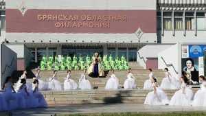 Жители Дятькова показали в Брянске свои таланты и достижения