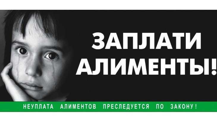 Горе-мамаша из Выгоничей задолжала ребенку более миллиона рублей
