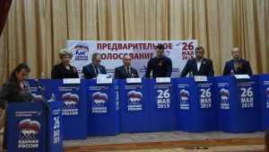 Прошлидебаты брянских участников предварительного голосования