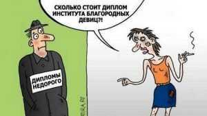 У кандидата в автоинспекторы Новозыбкова оказался поддельный диплом