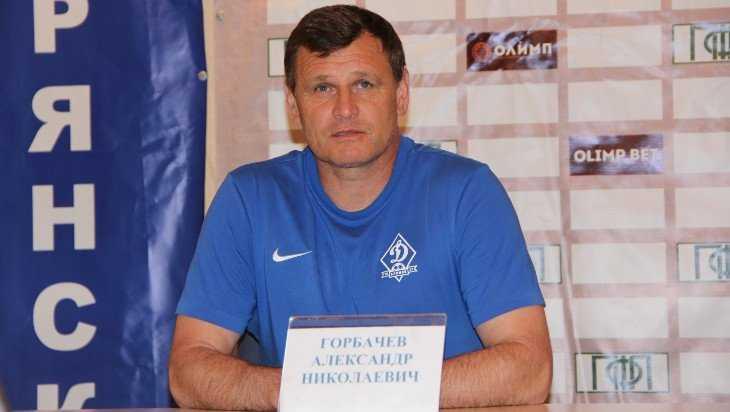 Тренера брянского «Динамо» Горбачёва признали лучшим в апреле
