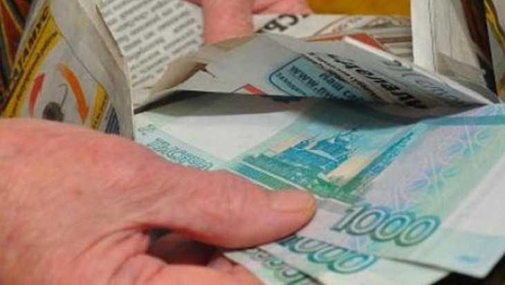 Лжемедики украли у стародубской пенсионерки из тайника 23 000 рублей