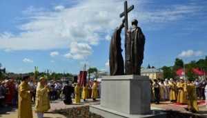 В Брянске пройдёт крестный ход в честь праздника славянской культуры