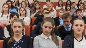 В Брянской области стартовал проект «Шахматы в школах»