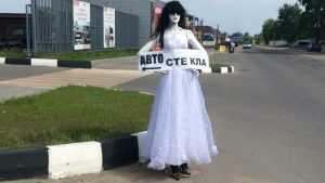 Ведьма в белом стала двигателем брянской торговли