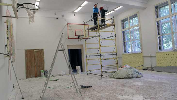 Брянские школы летом подвергнут масштабному ремонту