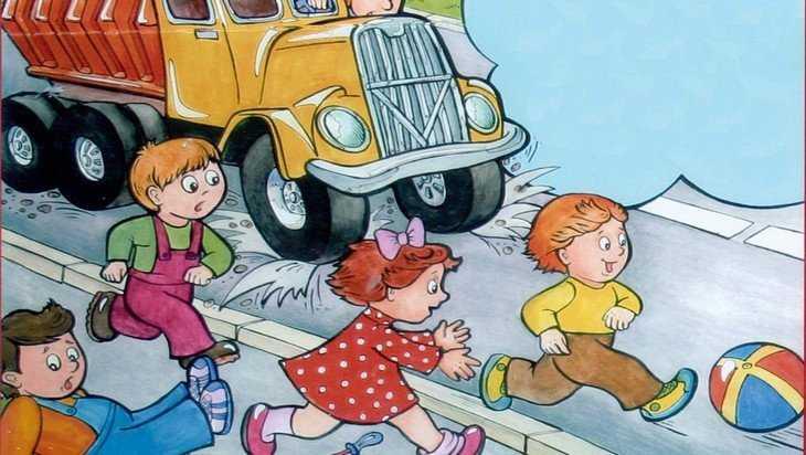 В Брянске рассказали о наезде автомобиля на мальчиков у школы № 26