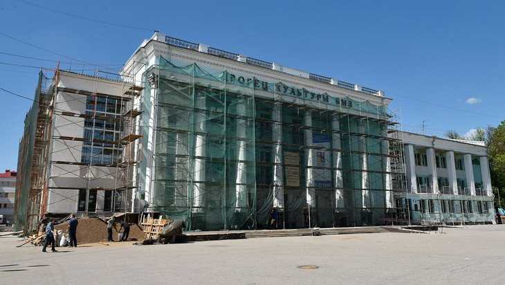 Цвет фасада ДК БМЗ выберут с помощью опроса жителей Брянска