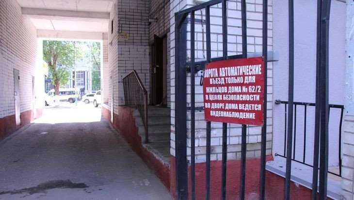 В Брянске посмеялись над жертвами объявления о платном въезде во двор