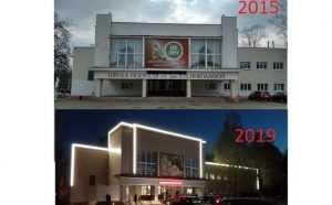 Брянские блогеры прозрели спустя 4 года по поводу школы искусств