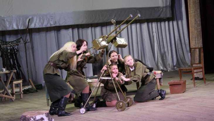 Жители Брянской области услышали сценические отклики войны