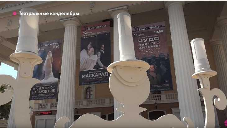 В Брянске возле драмтеатра установили подсвечники с иллюминацией