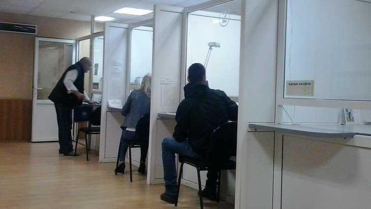 В Брянской области выросла численность безработных