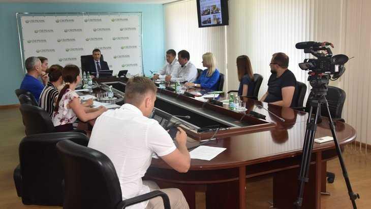 Брянское отделение Среднерусского банка ПАО Сбербанк подвело итоги работы за год