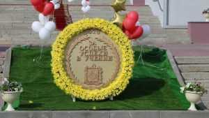 Брянских отличников пригласили на выпускной бал