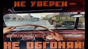 В Брянске юноша на ВАЗ при обгоне протаранил Volkswagen и грузовик