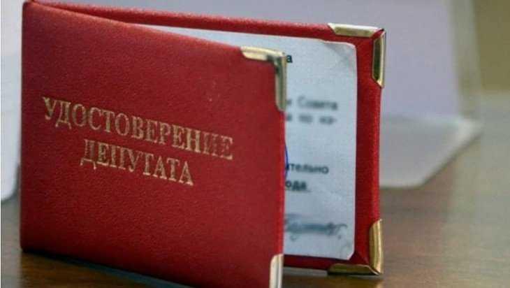 В Брянской области у двоих депутатов отобрали мандаты