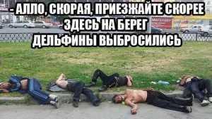 В Крыму пропавшего в море брянца спасатели нашли спящим на пляже