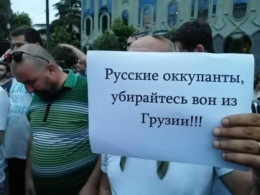 Англичане: «Россия имеет право делать с Грузией абсолютно все»