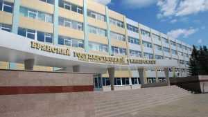 Брянский университет в одной номинации вошёл в топ-30 вузов страны