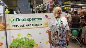 В Брянск пришла сеть супермаркетов сети «Перекресток»