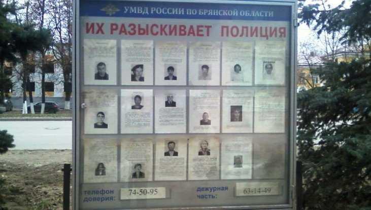 Брянская полиция за два дня задержала 11 беглых преступников