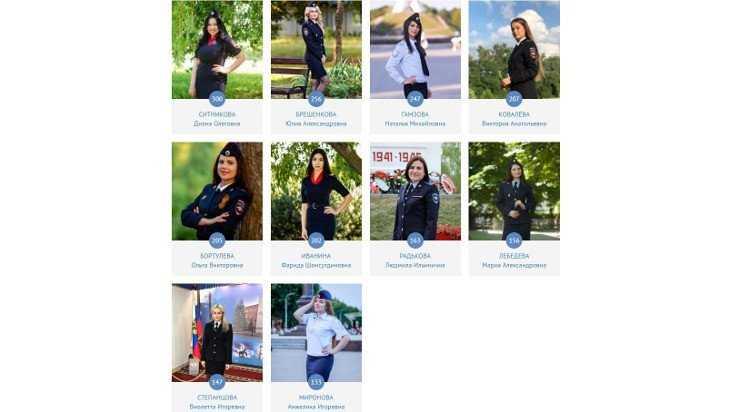 В Брянске выбрали на конкурсе 10 самых красивых сотрудниц полиции
