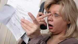 В Брянске управляющую компанию оштрафовали на 50 тысяч рублей