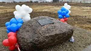 Выяснилось, кто в Брянске построит Дворец единоборств за 2 млрд рублей
