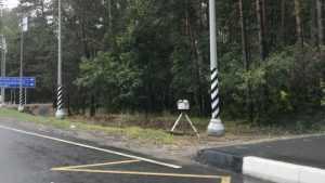 В Брянском УГИБДД отмахнулись от указания Путина о дорожных камерах