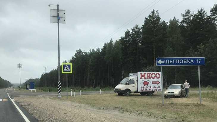 В Брянской области шибко развился деревенский маркетинг