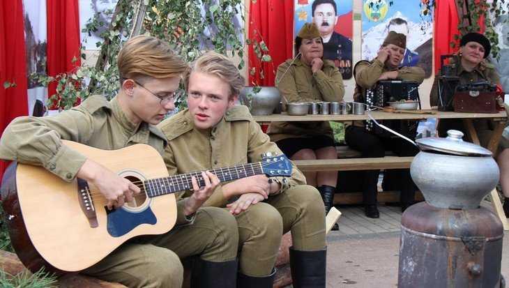 В Брянске «Партизанская поляна» стала центром праздника