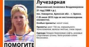 В Брянской области пропала 31-летняя женщина Анжелика Лучезарная