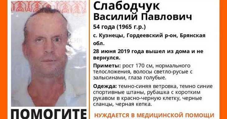 В Брянской области пропал житель села Кузнецы Василий Слабодчук