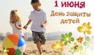 Владимир Попков: За детьми — будущее нашей области и всей страны