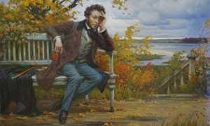 Пушкин жив. 220 лет со дня рождения великого русского поэта