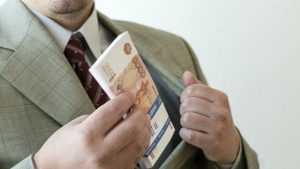 Четверо жителей Брянской области стали миллиардерами
