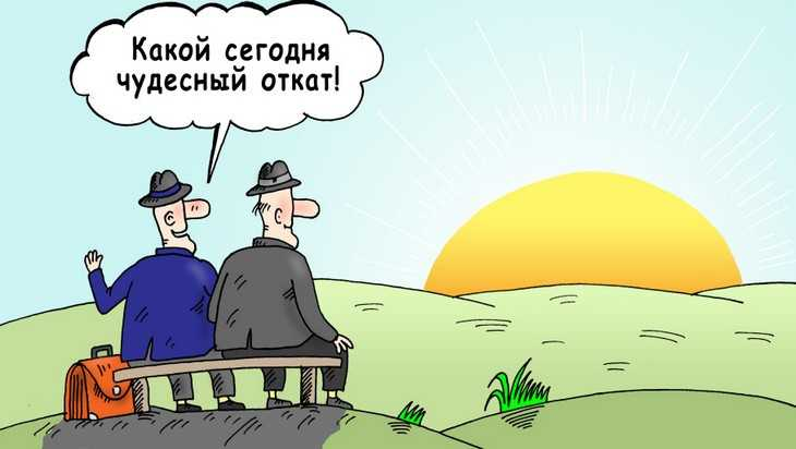 Брянский грейдер сорвал аукцион на 500 миллионов рублей