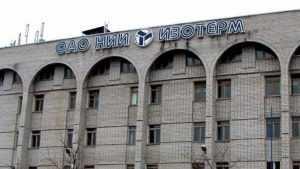 Брянское предприятие НИИ «Изотерм» признали банкротом