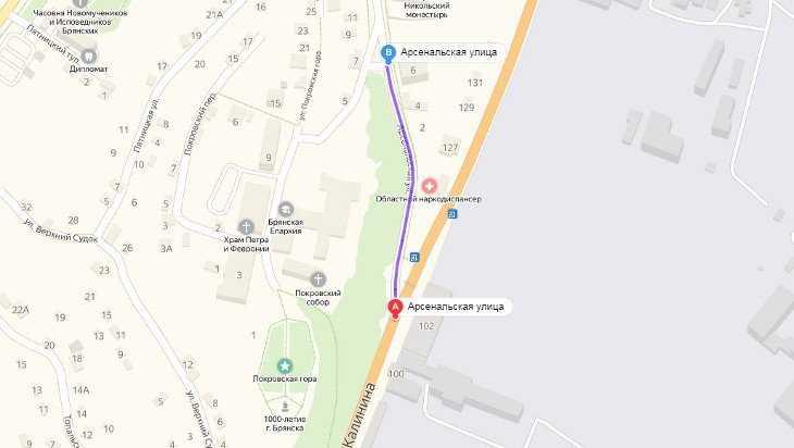В Брянске закроют Арсенальскую улицу на капремонт