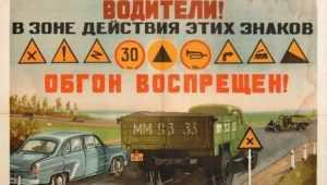 В Брянске водителя Opel наказали за опасный обгон