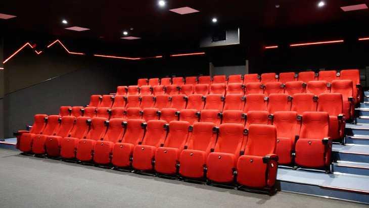 В Брянской области появятся четыре новых кинозала