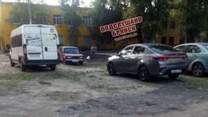 В Брянске обездоленные граждане начали красть асфальт