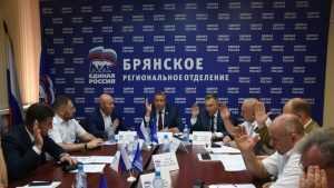 В Брянске партийцы подвели итоги работы проектов «Единой России» в первом полугодии 2019 года