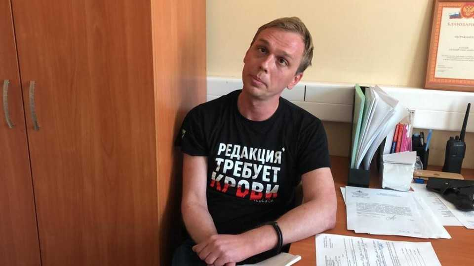 Юрист: «Истерия вокруг задержания Голунова вызывает недоумение»