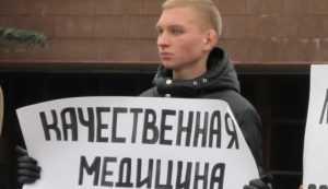 Измученной женщине брянские медики предложили занять очередь в 5 утра
