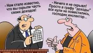 В Гордеевке чиновницу уличили в сокрытии шести банковских счетов