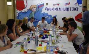 «Молодая Гвардия Единой России» планирует популяризовать образ современного супергероя